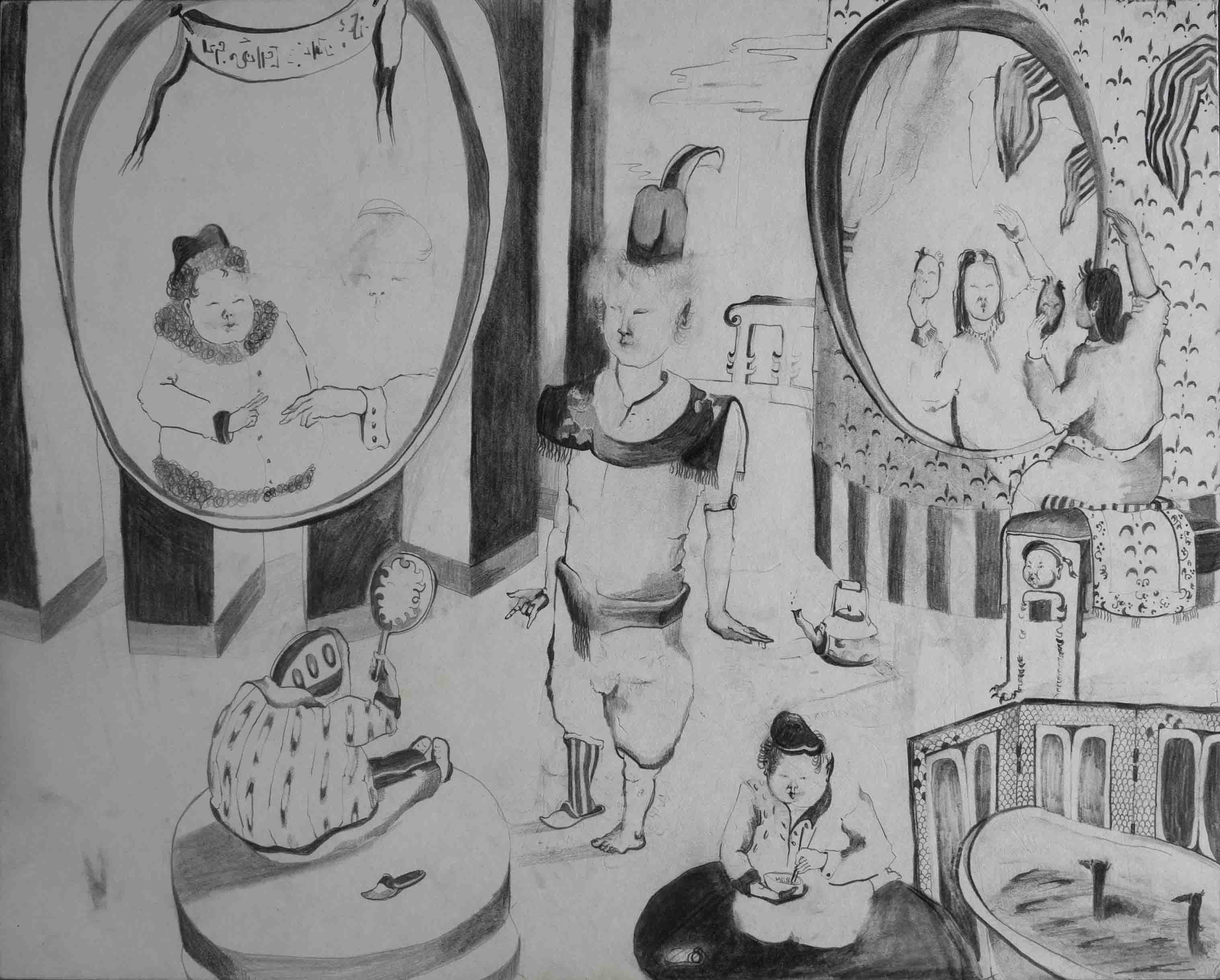 Mirror Mirror on the Wall, 45 x 55 cm, Pencil on Passpartout, 2009