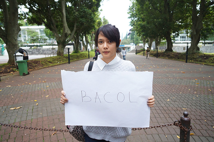 Bacol Project, Variable Dimension, 2014, Photography