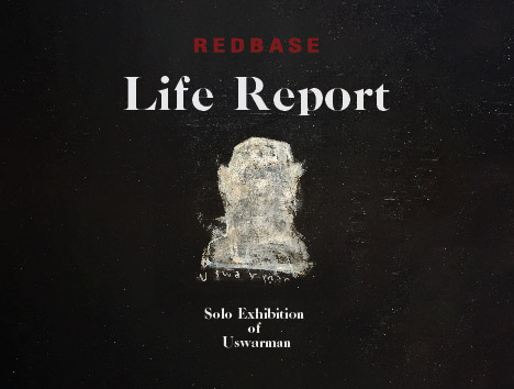 Life Report